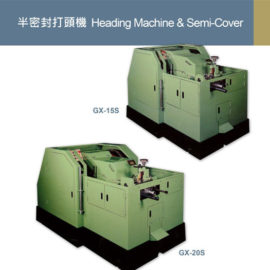 1 Die 2 Blow Cold Header Machine with Semi Cover